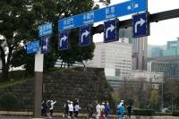 koukyo group of runners.jpg